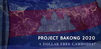 Project Bakong 2020 - A Dollar Free Cambodia?